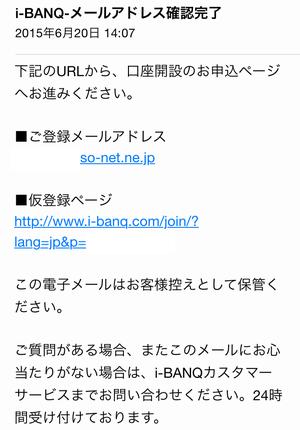 i-banq04