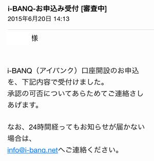 i-banq06